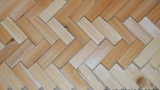 DIY Herringbone Wood Shim Backsplash